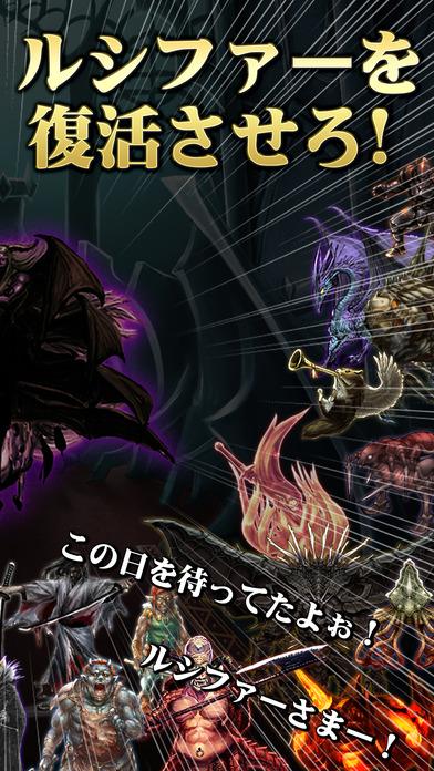 召喚AKUMA/悪魔合体召喚~育成シミュレーションRPGゲームのスクリーンショット_2