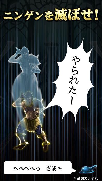 召喚AKUMA/悪魔合体召喚~育成シミュレーションRPGゲームのスクリーンショット_5