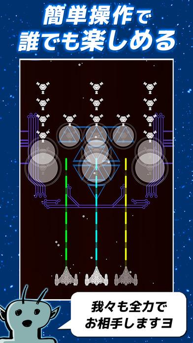 シューティングゲーム【インベーダーウォーズ】地球滅亡まで残り30秒のスクリーンショット_2