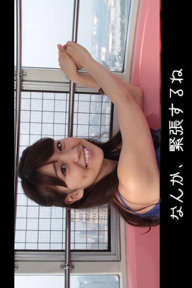 ボクの彼女 AKB48 大島優子 前田敦子 北原里英 指原莉乃.のスクリーンショット_2