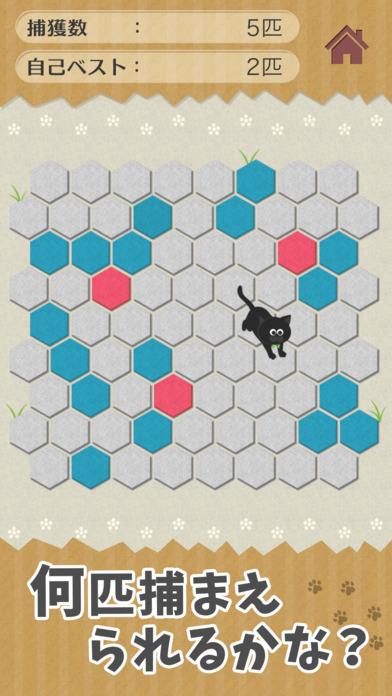 うちの黒猫を探してください(この猫ドコノコ?)-激ムズパズル型ねこあつめ-のスクリーンショット_3