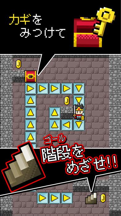 死にゲー!すべる床の塔/脳トレ迷路パズルゲームのスクリーンショット_2