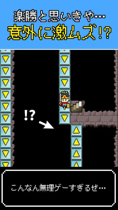 死にゲー!すべる床の塔/脳トレ迷路パズルゲームのスクリーンショット_3