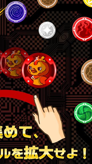 メダモン~反射神経を試す脳トレテスト系アクションゲーム~のスクリーンショット_2