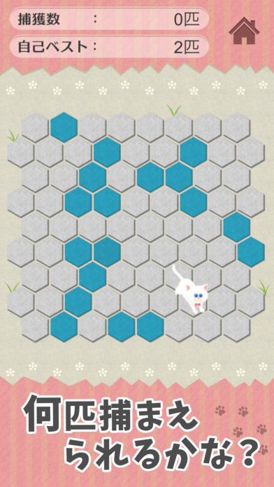 うちの白猫を探してください(この猫ドコノコ?)-激ムズパズル型ねこあつめ-のスクリーンショット_3