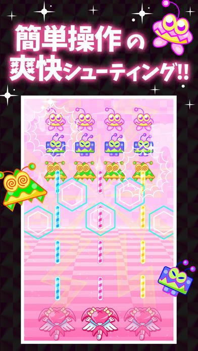 ちぇるりんぱ!原宿かわいいちゃんぷるーゲーム/きゃりーver.のスクリーンショット_2