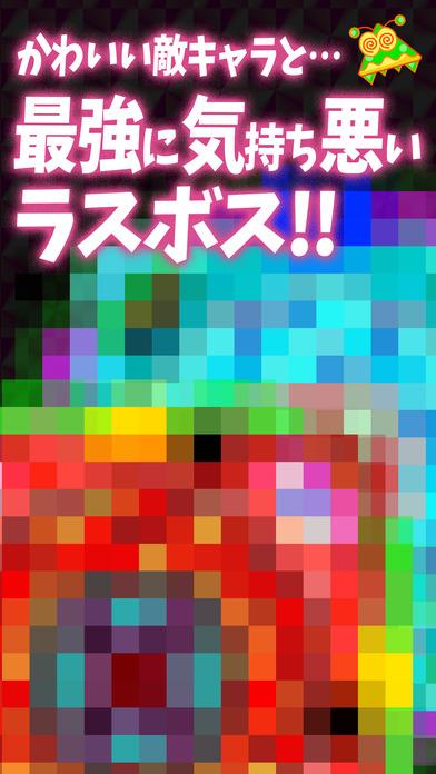 ちぇるりんぱ!原宿かわいいちゃんぷるーゲーム/きゃりーver.のスクリーンショット_4