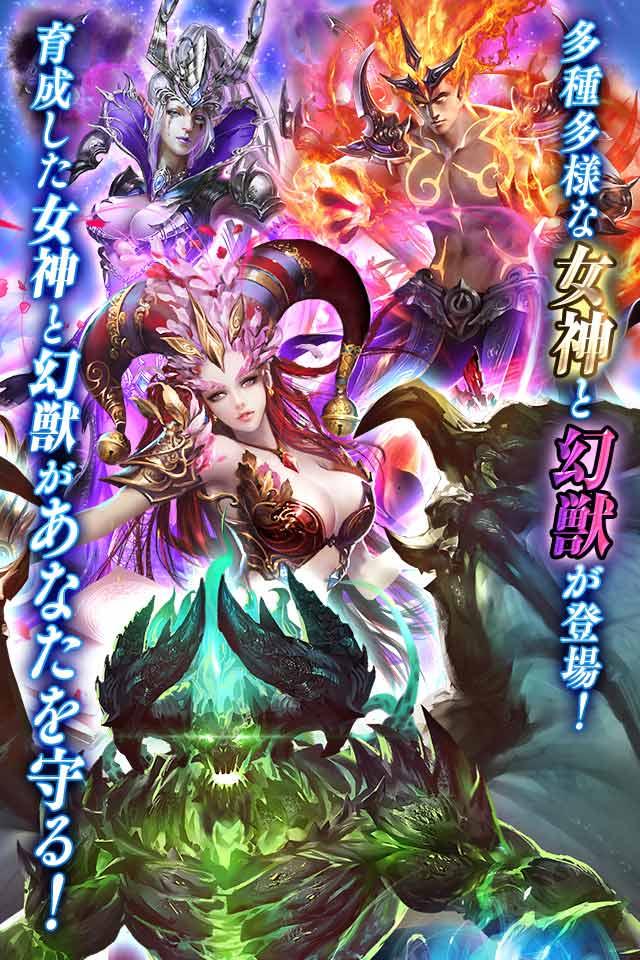 Goddess~闇夜の奇跡~のスクリーンショット_2