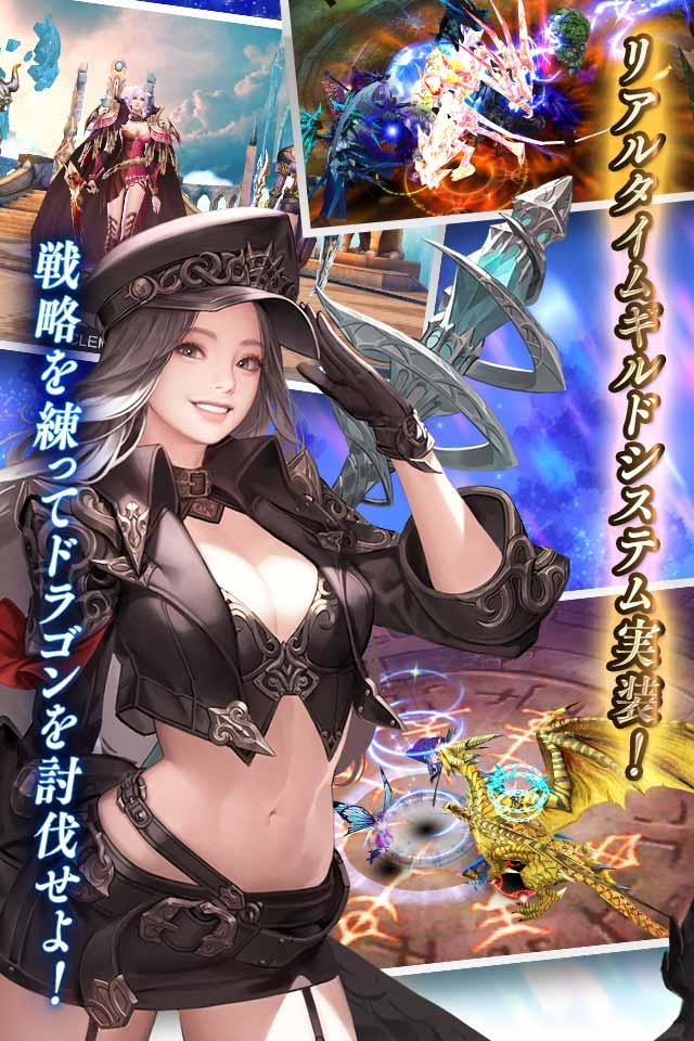 Goddess~闇夜の奇跡~のスクリーンショット_4