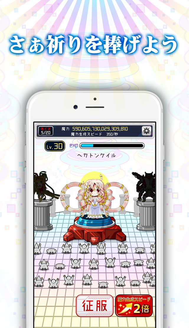 [日本のみなさんさようなら]~ゼロから始める魔王生活~のスクリーンショット_4