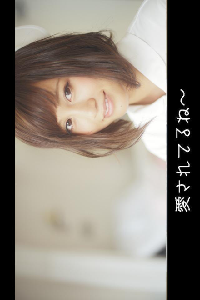 ボクの彼女 AKB48 大島優子 前田敦子 北原里英 指原莉乃.のスクリーンショット_3