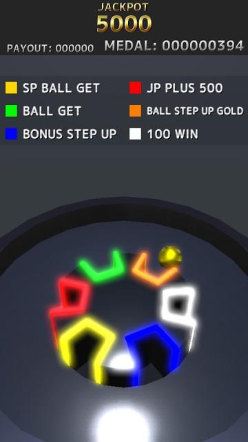 メダルゲーム Luminous Pusherのスクリーンショット_3