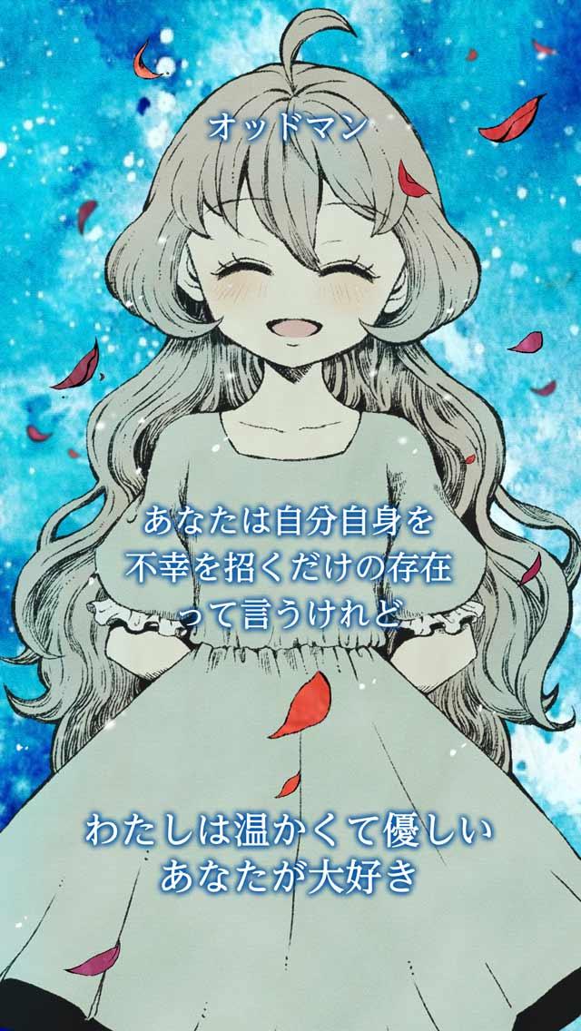 【人外×少女】シェラ -闇に咲く一輪の花-のスクリーンショット_5