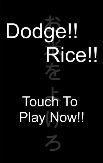 Dodge!Rice!のスクリーンショット_1