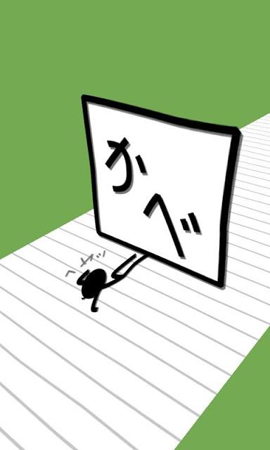 脱出ゲーム(物理)のスクリーンショット_2