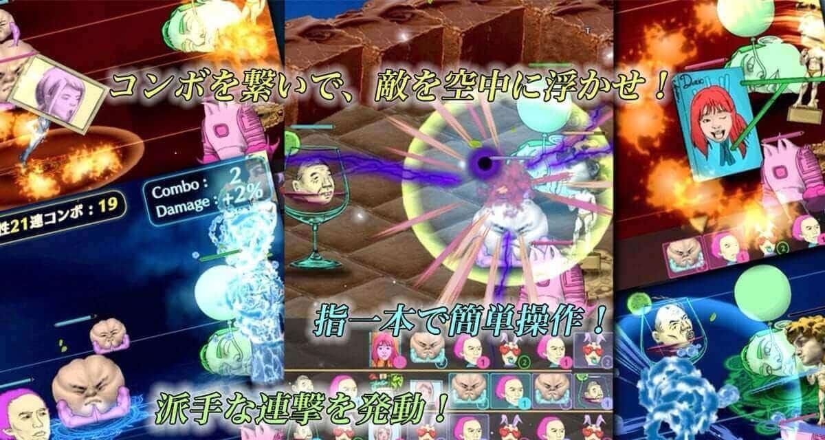 妖怪惑星クラリスのスクリーンショット_2