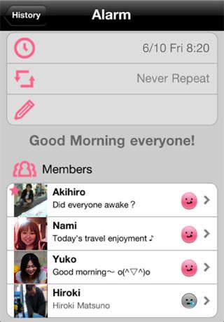 alarm everyoneのスクリーンショット_2