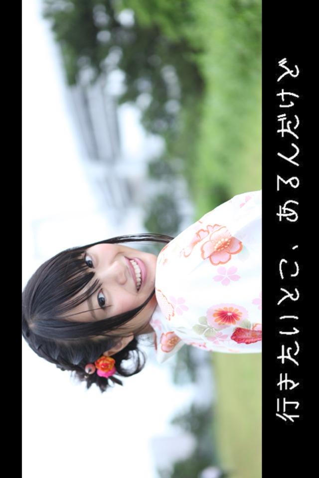 ボクの彼女 AKB48 大島優子 前田敦子 北原里英 指原莉乃.のスクリーンショット_4