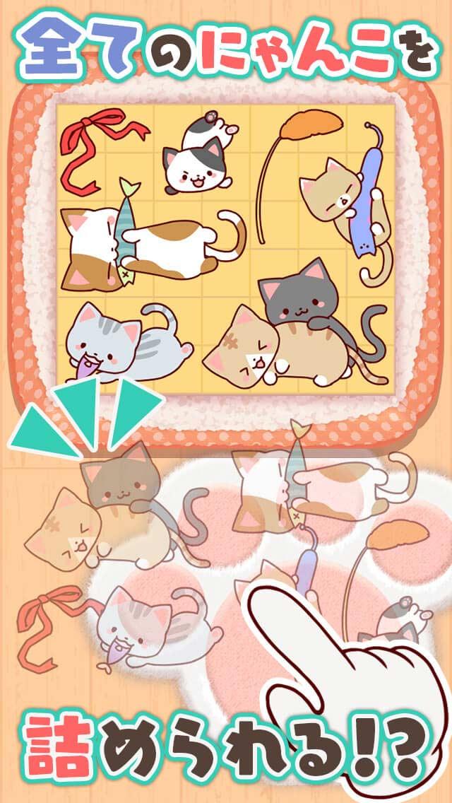 ゆるねこパズル〜にゃんパズ〜 可愛い猫と脳トレパズル!のスクリーンショット_2