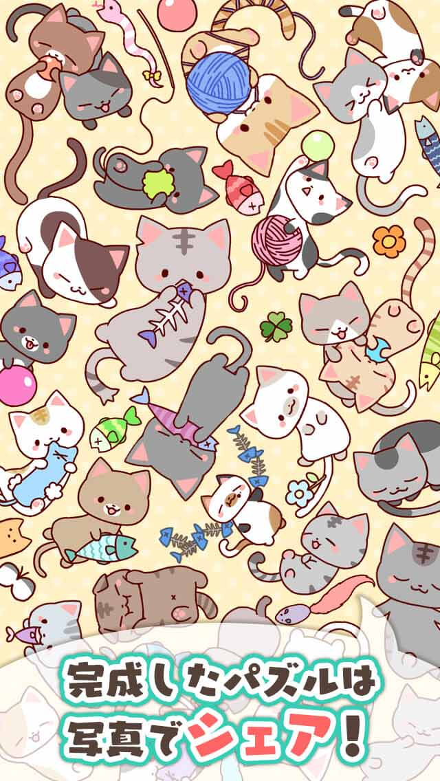 ゆるねこパズル〜にゃんパズ〜 可愛い猫と脳トレパズル!のスクリーンショット_3