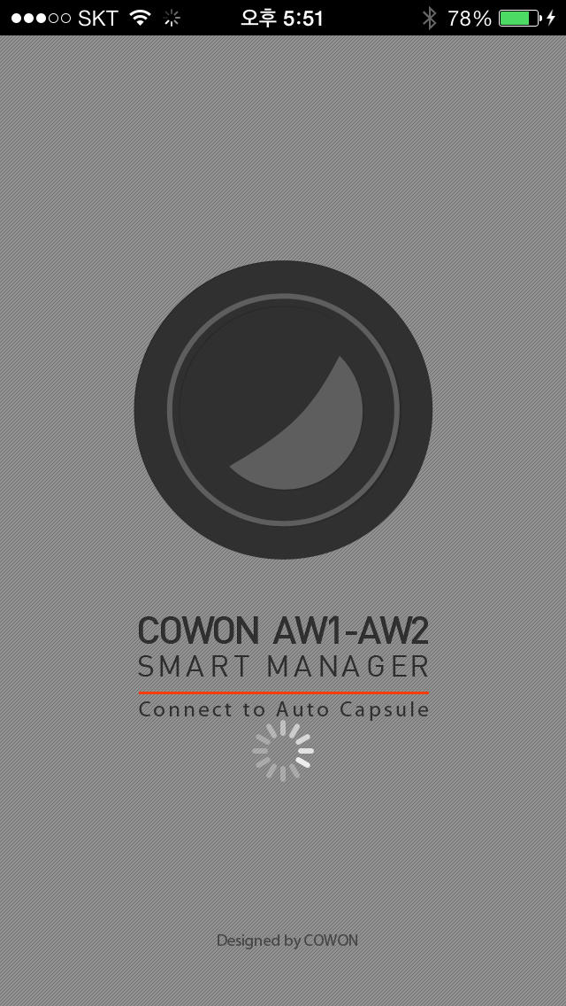 COWON AutoCapsule Smart Managerのスクリーンショット_1