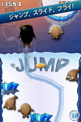 エアーペンギンのスクリーンショット_3