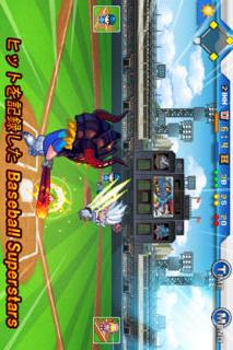 Baseball Superstars® II Proのスクリーンショット_1