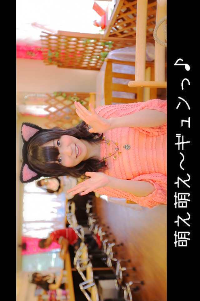 ボクの彼女 AKB48 大島優子 前田敦子 北原里英 指原莉乃.のスクリーンショット_5