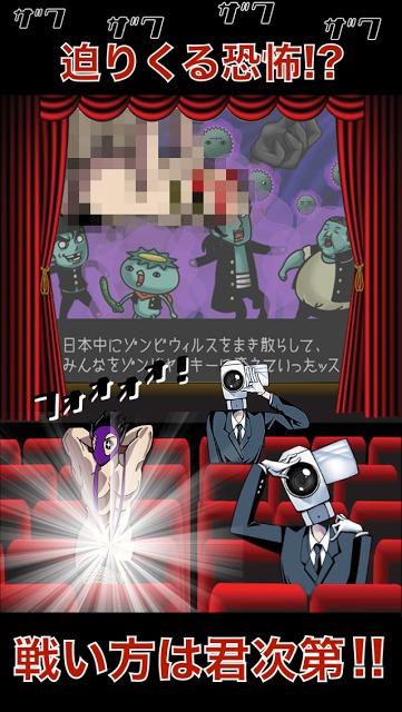 Stop映画泥棒のスクリーンショット_1