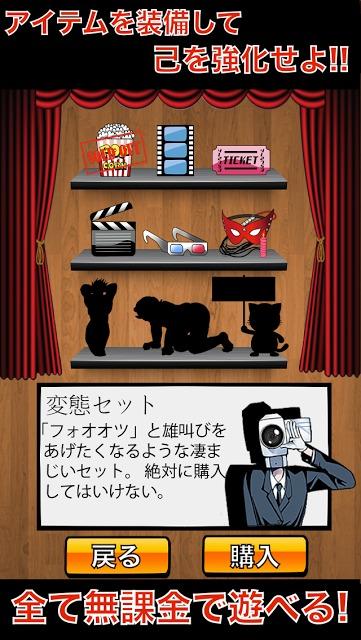 Stop映画泥棒のスクリーンショット_3