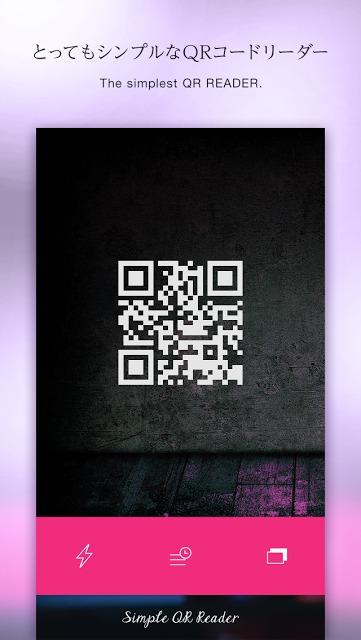 QRコードリーダーのスクリーンショット_1