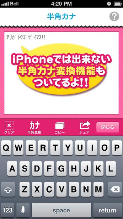 顔文字CUTE!のスクリーンショット_3