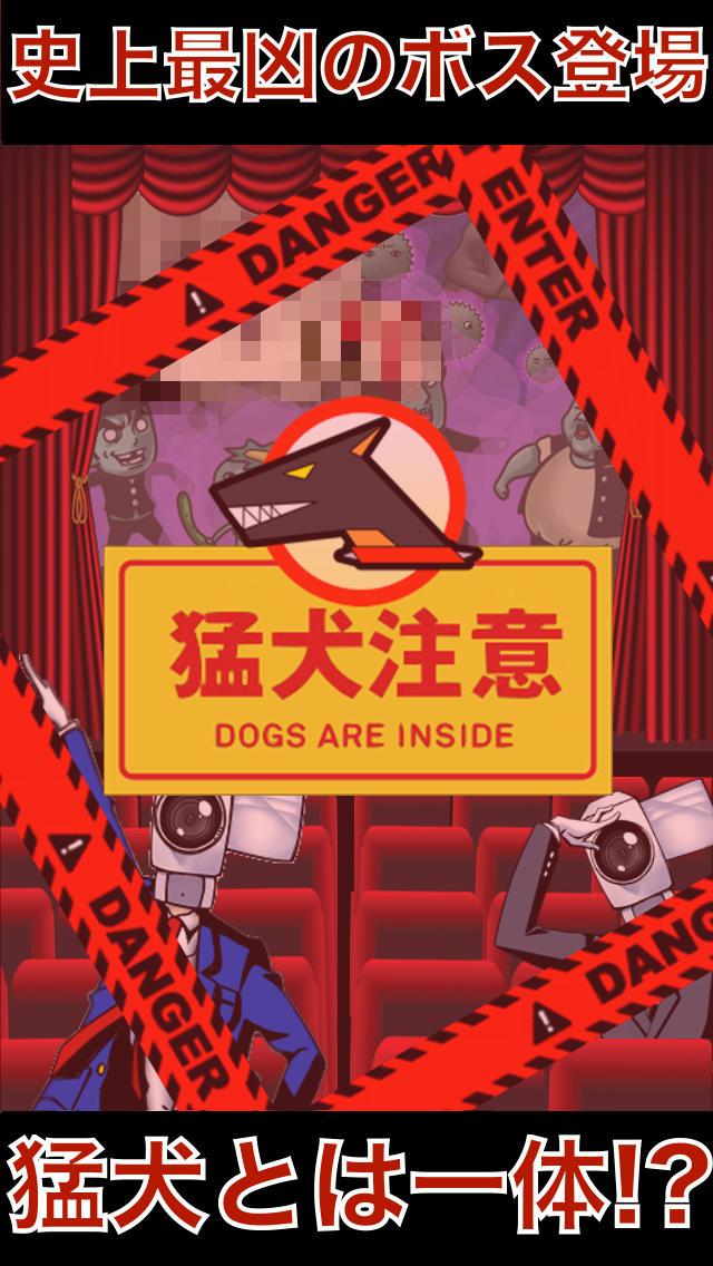 Stop映画泥棒のスクリーンショット_2