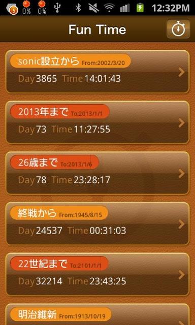 FunTimeのスクリーンショット_2