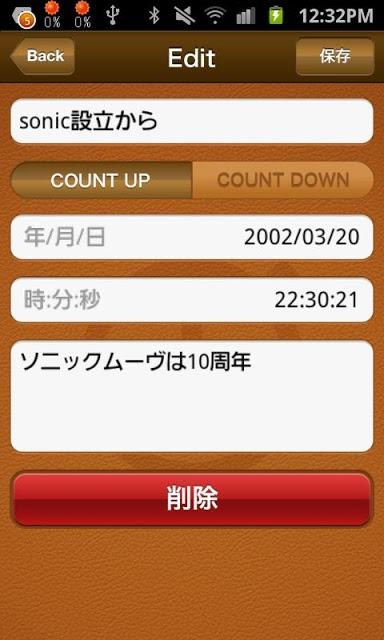 FunTimeのスクリーンショット_3