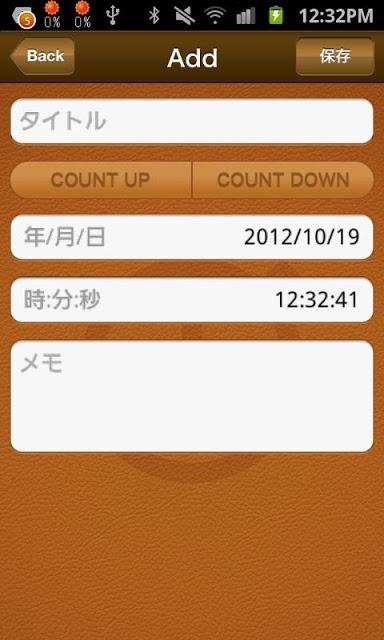 FunTimeのスクリーンショット_4