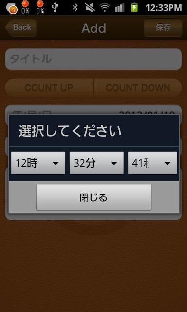 FunTimeのスクリーンショット_5