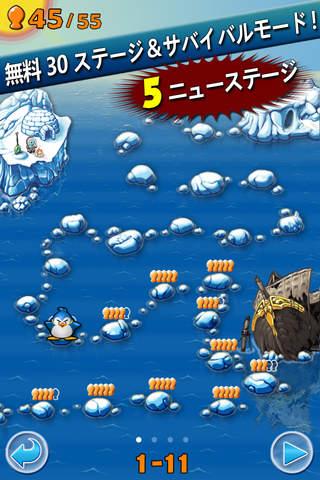Air Penguin Liteのスクリーンショット_4