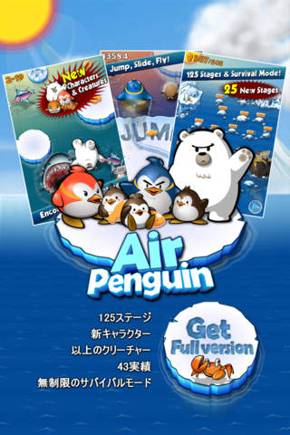 Air Penguin Liteのスクリーンショット_5