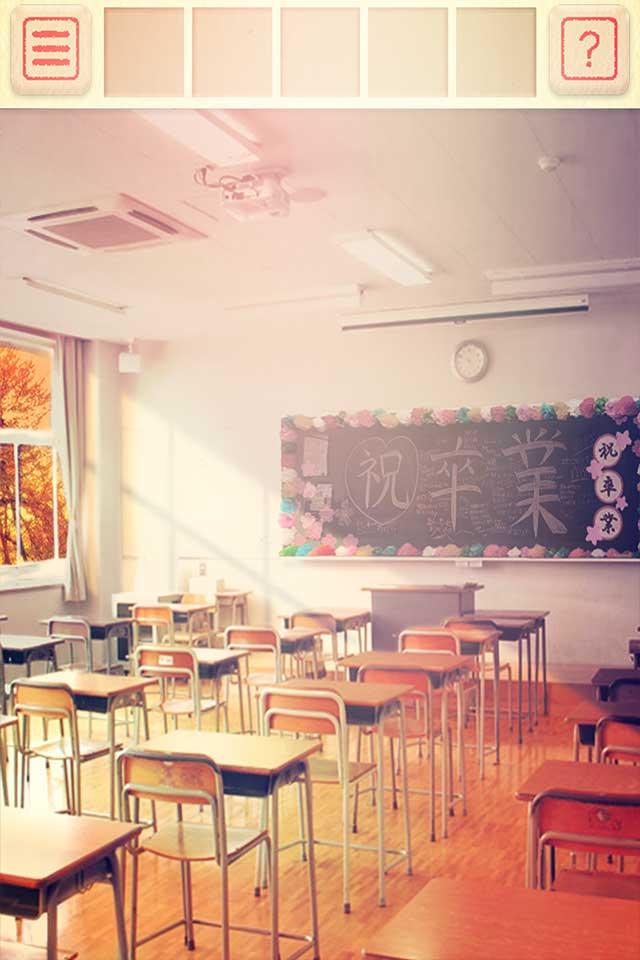 脱出ゲーム 卒業 〜最後の教室〜のスクリーンショット_2