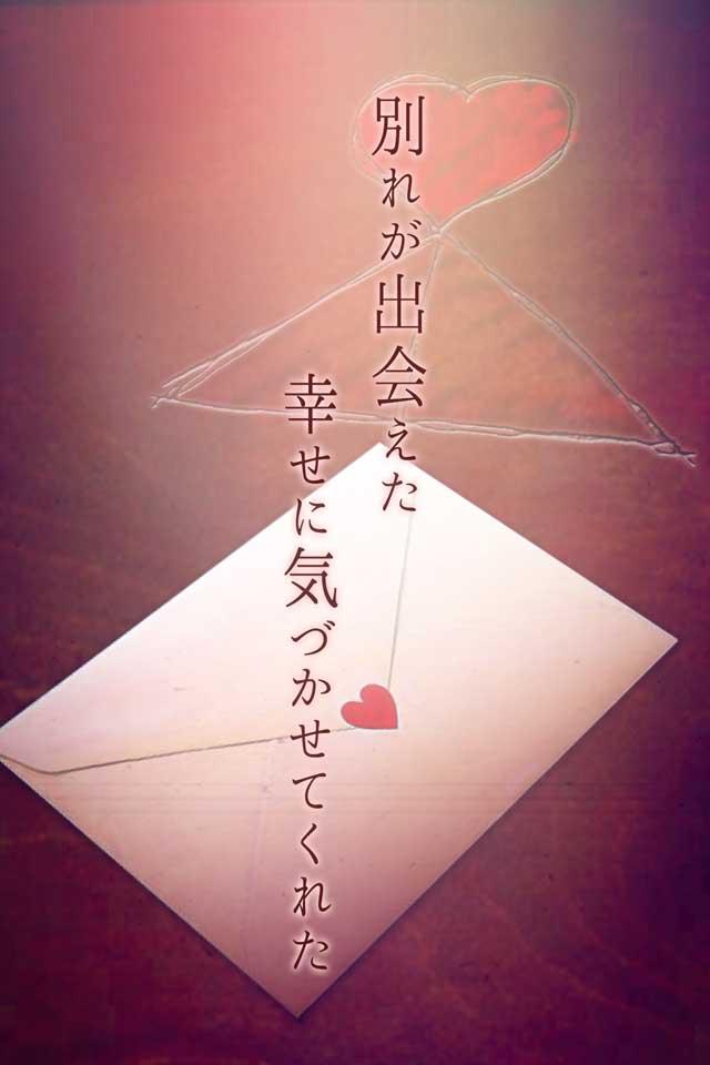 脱出ゲーム 卒業 〜最後の教室〜のスクリーンショット_5