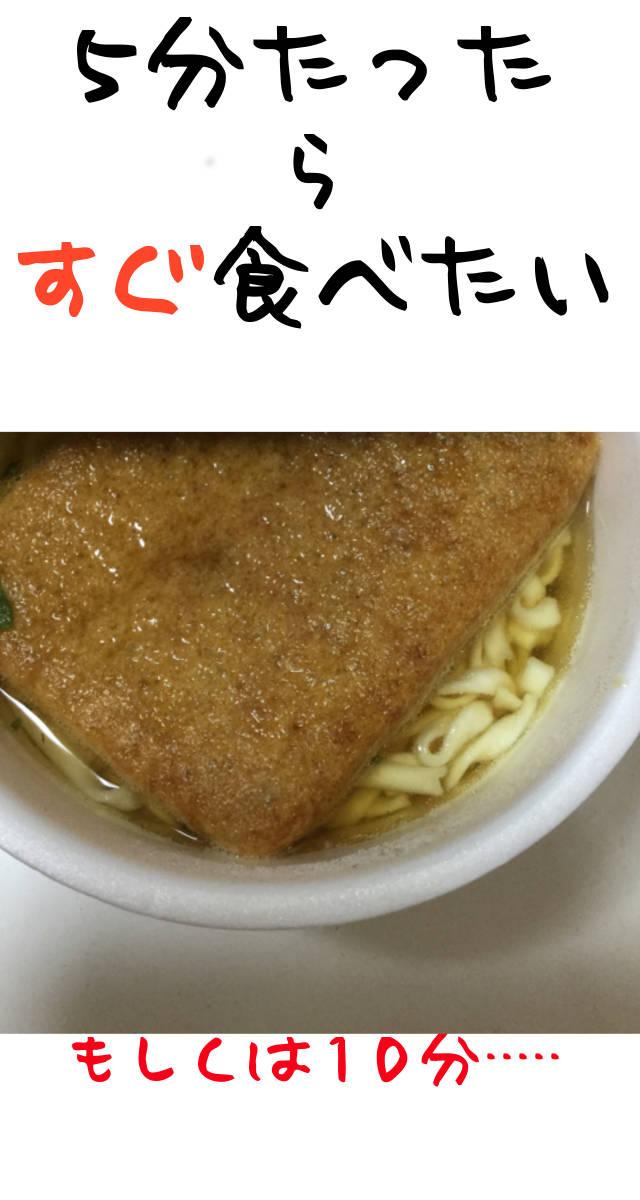 操作不要 カップ麺タイマー[5分版]のスクリーンショット_1