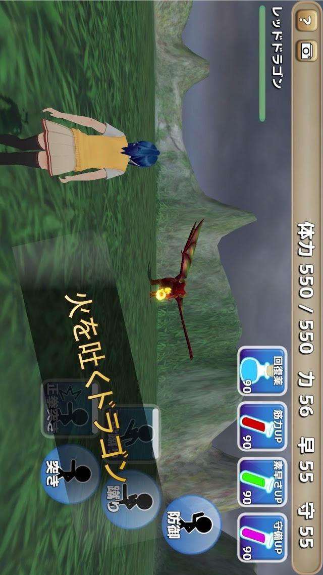 素手でドラゴンを倒す少女のスクリーンショット_3