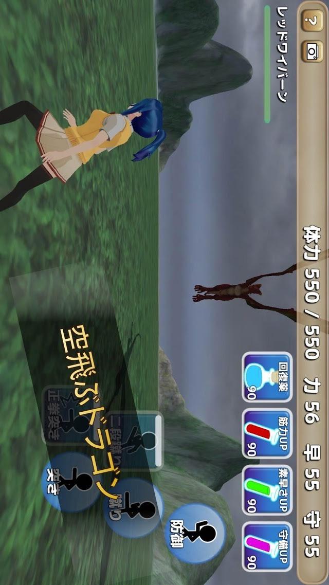 素手でドラゴンを倒す少女のスクリーンショット_4
