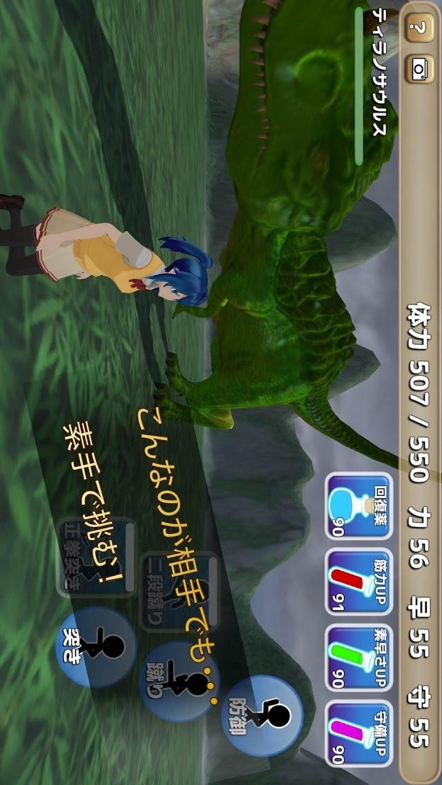 素手でドラゴンを倒す少女のスクリーンショット_5