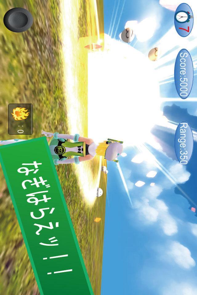 ぐでー退治3Dのスクリーンショット_2