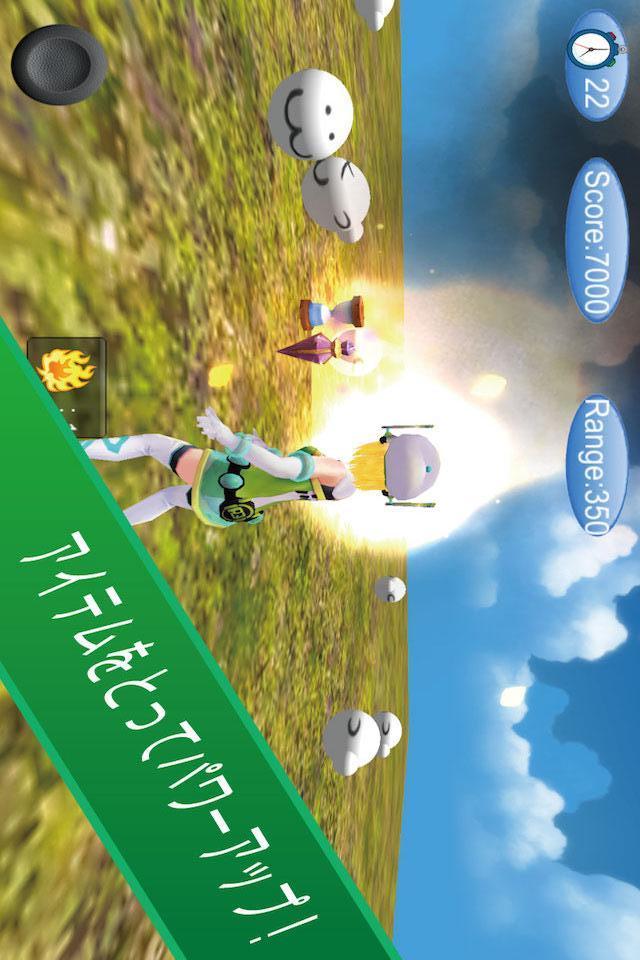 ぐでー退治3Dのスクリーンショット_3