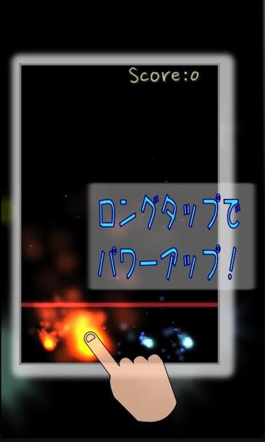 FlameAndIceのスクリーンショット_3