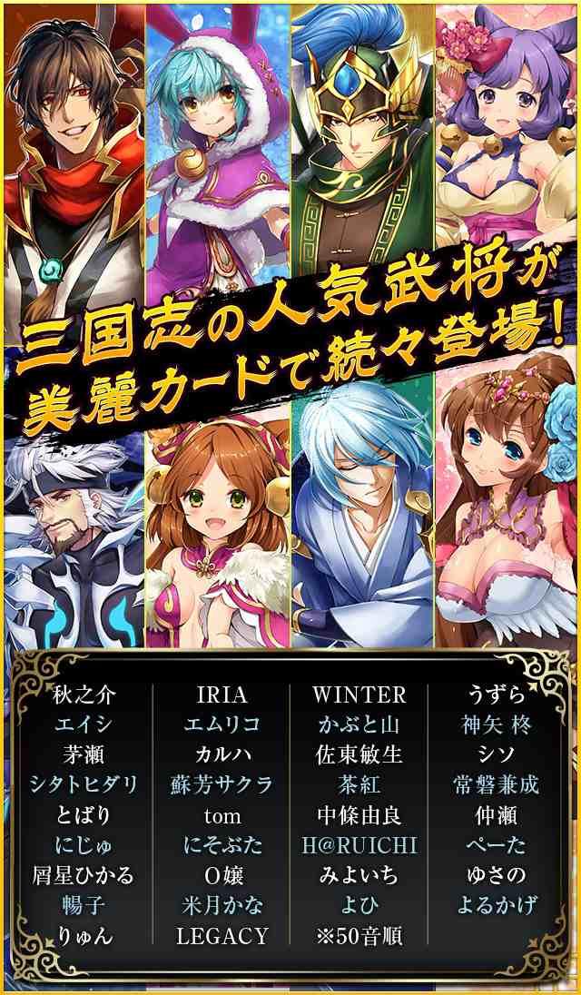 幻想少女のスクリーンショット_4