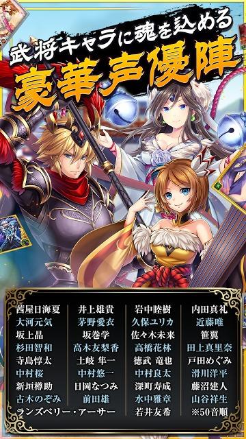 幻想少女のスクリーンショット_2